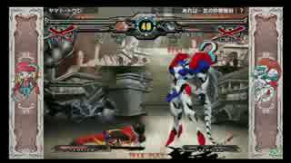 20150529 船橋ファンファンGGXXACPR対戦会 04