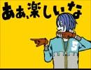 【手描きMAD】実況者4人のマトリョシカ【チームTAKOS】