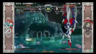 20150529 船橋ファンファンGGXXACPR対戦会 10