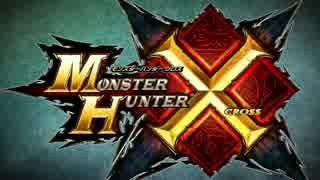 【3DS】モンスターハンターX(クロス) 初報PV