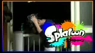 【Splatoon】スプラトゥーンお兄さん達の