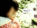 【娘の誕生日に】Wow【歌ってみた】
