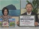 【緊急抗議行動告知】明日、朝日新聞本社前で「捏造・歪曲記...