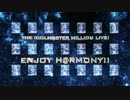 【アイドルマスター】ENJOY H@RMONY!!【ミリオンライブ!】