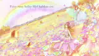 【R'entelica】 Qenfyra~妖精花園~ 【オ