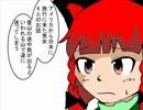 【東方】いいから!地下猫 第23話【手
