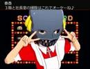 【春香ゲーム日和】居候 春香さん 142