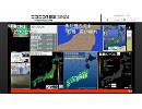 【同時再生】BSC24+NHK+ニコニコ実況 2015.05.30 小笠原諸島西方沖 (最大震度5...