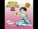 【ゲーム】ワールドヒーローズ2 キャラボイス集