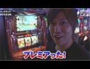 ツキイチ~優良ホールを攻略セヨ!!~ 第41話(1/5)