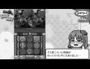 【公式】黄金の魔王をゆっくり実況vol.09