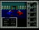 SFC版ヘラクレスの栄光3 魔法&属性防御禁止プレイ その37