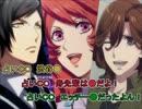 人狼の☆プリンスさまっ♪SP3-1