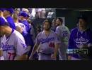 ドジャース・ゲレーロ、9回2アウトから逆転満塁ホームラン