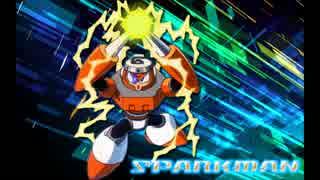 【ちょいアレンジ】ロックマン3 スパークマンステージ