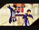 【幻水MMD】ササライとディオスでLUVORATORRRRRY!