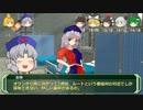 【ソードワールドRPG】地味ぃに進む旧ソードワールド7-1