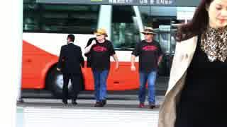 BBQ Pit Boys in 日本