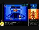 MD版ガンスターヒーローズ_難易度EXPERT_RTA_39分37秒97_Part2/2