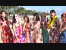 End Of The Season in Hawaii UP UP GIRLS kakko KARI アップアップガールズ(仮)