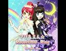 でび&えん☆Reversible-Ring(プリパラ) うた:みかん、あろま