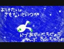 【初音ミク】ザリガニさん【オリジナル曲PV】
