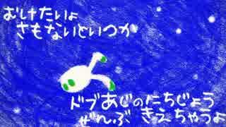 【初音ミク】ザリガニさん【オリジナル曲P
