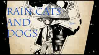 『rain cats and dogs』を歌ってみた【ヲタみんver.】