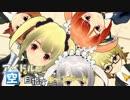 【SW2.0】 アイドルが空を目指すキャンペーン 10-4