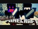 【協力実況】破滅的マインクラフト Part9【Minecraft】