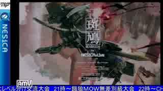 2015-06-04 中野TRF 小林厳選大会 じゃんけん大会 その1