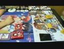 転がる月詠亭メンバーによる闇のゲーム 第25回 thumbnail
