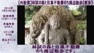 ハシケン 外配信_総集編 2014年07月23日 Part1