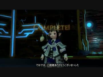 【新生FF14】ララフェルの冒険日記261ページ