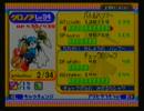 【ゲーム実況】星屑の俺達とクロノアヒーローズ その24【GBA】
