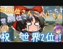 【BFH】それゆけ!ゆかりん強盗団!! part6 【VOICEROID+実況】