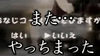 【ゆっくり】薄幸!ヨッシーストーリー【