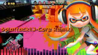 【スプラトゥーン】Splattack!(J-Core Rem