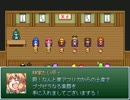 【VIPRPG】 笑点50周年記念 歌丸ジェノサイド総集編