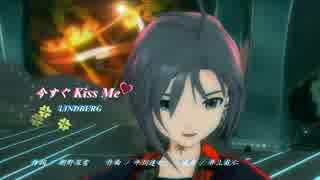 『今すぐ Kiss Me』 LINDBERG + 菊地真