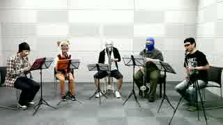 「ハイブリッドフロント」をクラリネットアンサンブルで演奏してみた