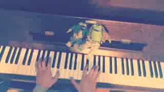 【血界戦線】ピアノで「シュガーソングと