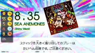 【dm3】SEA ANEMONES (ADV/EXT/MSTR) 【GI