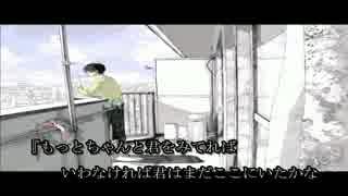 【コレサワ】たばこ【onvocal】