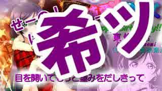 【東條希】純愛レンズをガチで歌ってみた(ゆうすけ)【誕生日記念】 thumbnail