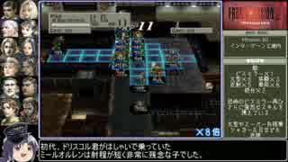 【ゆっくり実況】フロントミッション2をねっとりプレイその15