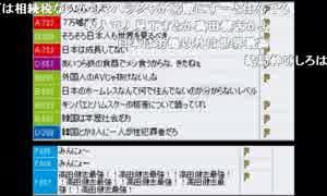 うんこちゃん『雑談』1枠目 1/4