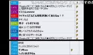 うんこちゃん『雑談』2枠目 1/3