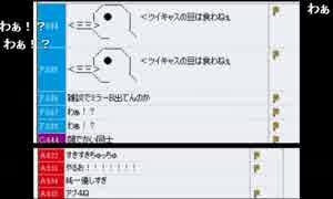うんこちゃん『雑談』2枠目 2/3