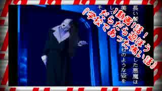 【学校であった怖い話】1動画1話!!作業用実況プレイpart01